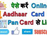 Pan Card Ka Hindi Name How to Link the Aadhaar Card to the Pan Card Online In Hindi Full Tech Tips In Hindi