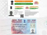 Pan Card Last Name Problem Aadhaar Card Link with Pan Card Last Date Facing Mismatch