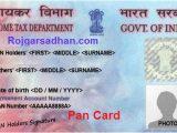 Pan Card Last Name Problem Pan Card Name Change after Marriage Online Rojgarsadhan