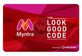 Paper Store Gift Card Balance Myntra E Gift Card