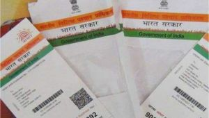 Paper Used to Print Aadhar Card Aadhaar Card May Not Be Useful for Obtaining Legal Heir