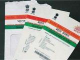 Paper Used to Print Aadhar Card Aadhaar Data Breach Uidai Refutes Media Reports Says