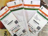 Paper Used to Print Aadhar Card Aadhaar Pan Linking Linking Aadhaar and Pan is Not