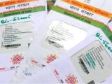 Paper Used to Print Aadhar Card How to Raise Request for Aadhaar Address Validation Letter