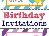Patriotic Invitation Templates Free Patriotic Invitation Templates Free Sampletemplatess