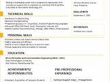 Philippine Blank Resume 5 Jobstreet Resume Sample Free Samples Examples