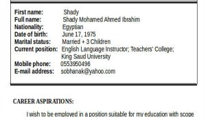 Primary Teacher Resume format In Word 25 Teacher Resume Templates In Word Free Premium