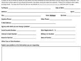Privacy Release form Template 9 Sample Privacy Act Release forms Sample Templates