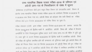 Professional Examination Board Admit Card Mppeb Recruitment 2020 Apply Online for Primary School Tet