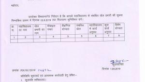 Ptet Admit Card Name Wise Welcome to Pt Deendayal Upadhyaya Shekhawati University
