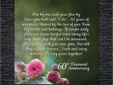 Queen 60th Wedding Anniversary Card Card Queen 60 Wedding Anniversary