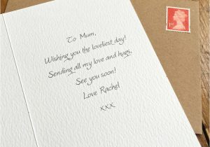 Quotes for A Valentine Card Food Of Love Literary Quote Card