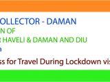 Raj Police Admit Card Name Wise U T Administration Of Dadra and Nagar Haveli and Daman and