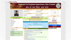 Ration Card Name List Up How to Apply New Ration Card Online In Up Shortest Video