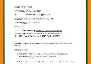 Resume format by Word Simple Resume format In Word Bravebtr