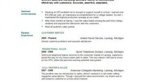 Resume Generator for Students 4220 Best Job Resume format Images On Pinterest Sample