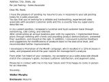 Resume Letter for Job Interview Sales associate Cover Letter Sample