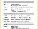 Resume Template English 5 Cv Model English Download theorynpractice