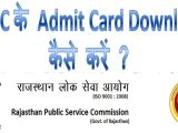 Rpsc Admit Card Name Wise How to Download Rpsc Admit Card In Hindi Rpsc Ka Admit Card Download Kaise Kare