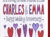 Ruby Anniversary Card for Husband Happy 40th Anniversary Images In 2020 Wedding Anniversary
