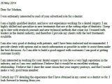 Sample Cover Letter for Dentist Job Dental Cover Letter Letter Of Recommendation