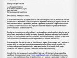 Sample Cover Letter for Police Officer with No Experience Police Officer Cover Letter Writing Guide Resume Genius