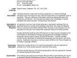Sample New Grad Nursing Resume New Graduate Lpn Resume Sample Resume Ideas