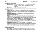 Sample Resume for Bank Jobs with No Experience Bank Teller Resume with No Experience Http topresume