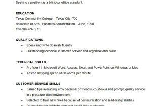Sample Resume format Word Download Microsoft Word Resume Template 49 Free Samples