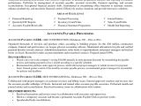 Sample Resumes for Entry Level Positions 8 Entry Level Accounting Jobs Resume