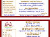 School Annual Day Card Invitation Kendriya Vidyalaya O F Medak Eddumailaram Home Page