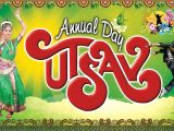 School Annual Day Card Invitation School Annualday Psd Banner Template Free Download Naveengfx