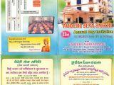 School Annual Day Card Invitation Vaidehi ashram 22nd Annual Day Invitation