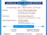School Annual Day Card Invitation Welcome to S N M Polytechnic