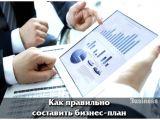 Scotiabank Business Plan Template 9 Scotiabank Business Plan Template Aayia Templatesz234