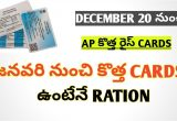 Search Ap Ration Card Details by Name Ap New Rice Cards 2019 New Cards Poor New Ration Card Details 2019