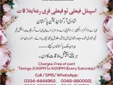 Shaadi Ke Card Ke Flower 233 Best Shaadi organization Pakistan Images Marriage