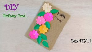 Simple and Easy Birthday Card Easy Birthday Card Idea How to Make Quick Birthday Card
