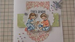 Simple Card Of Raksha Bandhan A Card for the Brother Sister Festival Raksha Bandhan