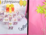 Simple Flower Pop Up Card D Pop Up Birthday Card How to Make Easy Birthday Card by