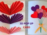 Simple Greeting Card Kaise Banaye Making Diy How to Make Easy Pop Up Card Heart Balloon