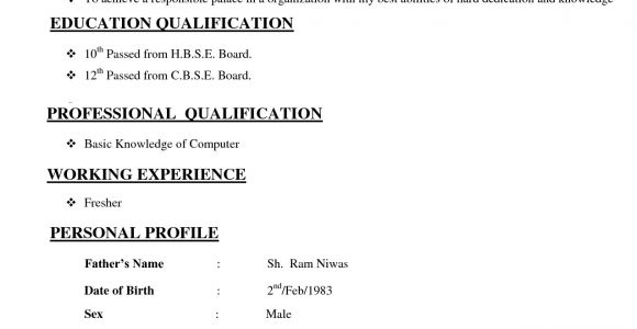 Simple Resume format for 12th Pass Student Image Result for Resume for 12th Pass Fresher