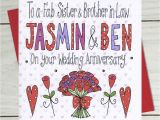 Sister and Brother In Law Anniversary Card Sister or Brother Wedding Anniversary Card