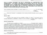 Small Works Contract Template Small Works Contract Template