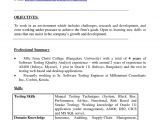 Software Testing Resume Samples for 1 Year Experience software Testing Resume Samples for 1 Year Experience