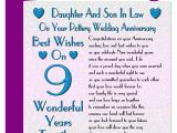 Son and Daughter In Law Anniversary Card Business Wedding Card Verses for Daughter and son In Law