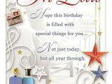 Son In Law Birthday Card Brother In Law Birthday Card Happy Birthday Watch