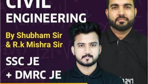Ssc Je Paper 2 Admit Card Ssc Je Admit Card 2020 Out Download Tier 1 Admit Card for