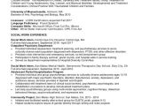 Student Resume Length How Long Should My Resume Be