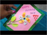 Teacher Day Par Card Kaise Banaya Jata Hai Paper Card Kaise Banate Hai Rachaels Cards